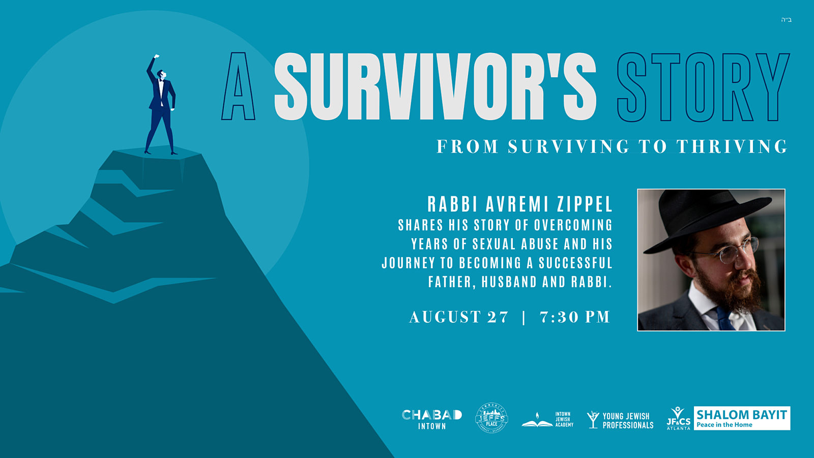 A Survivor's Story: From Surviving to Thriving