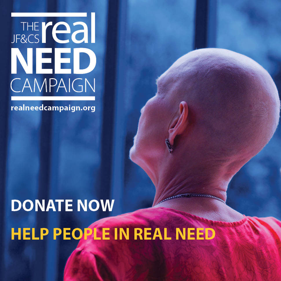 The Real Need Annual Campaign