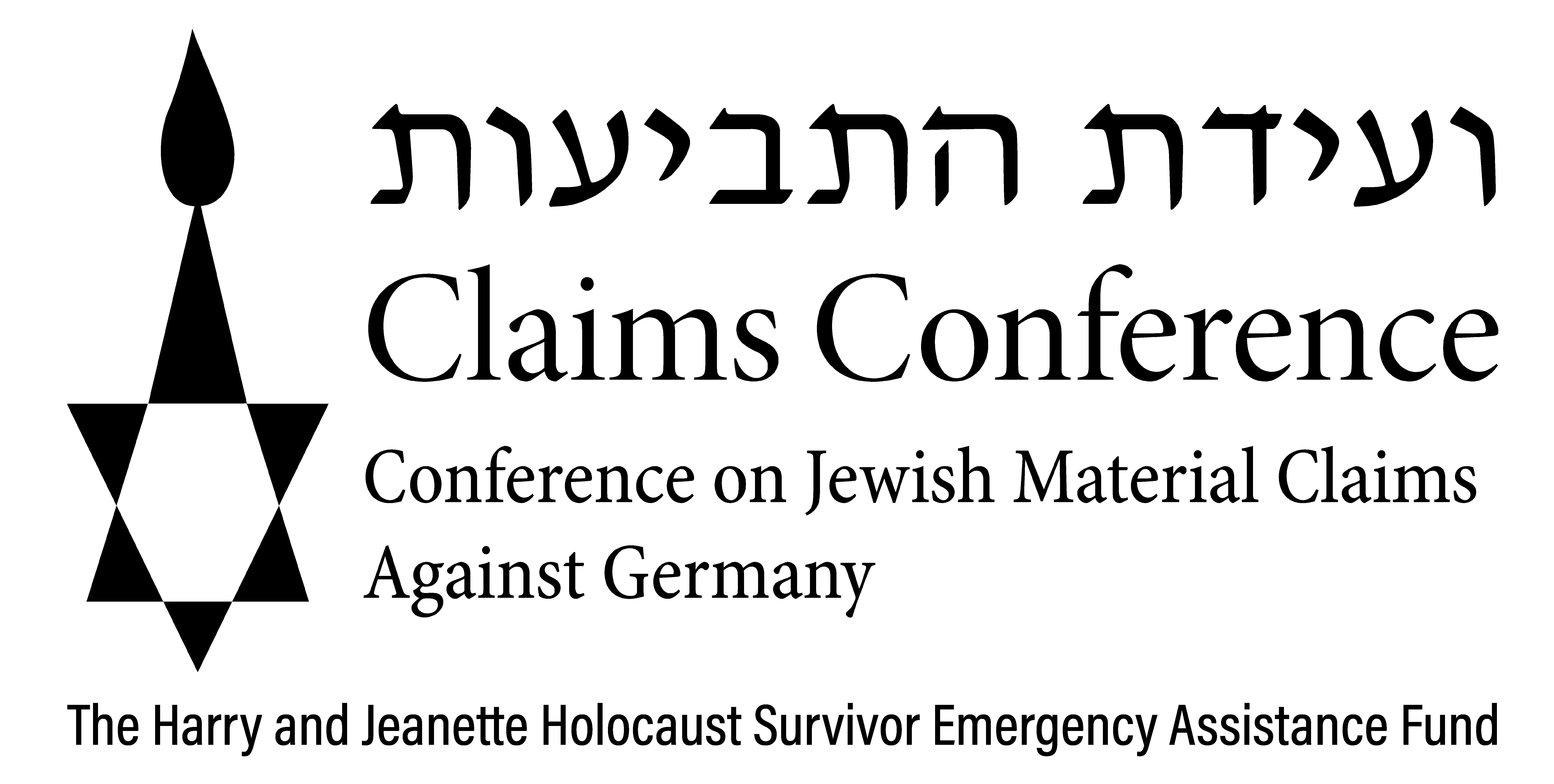 2019 CC Logo H J 01