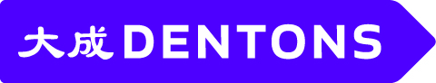 Dentons_Logo_Purple_Print