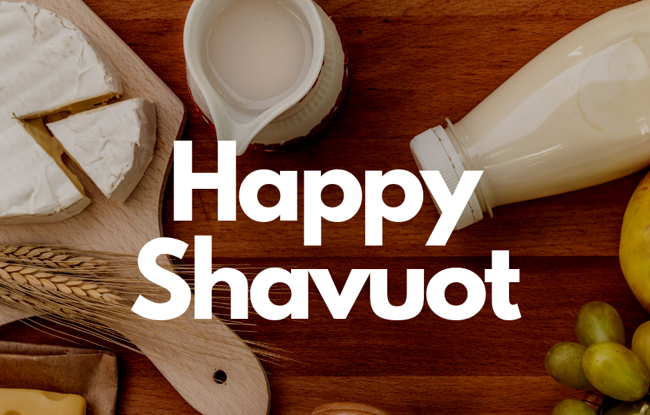 Shavuot: All About Torah