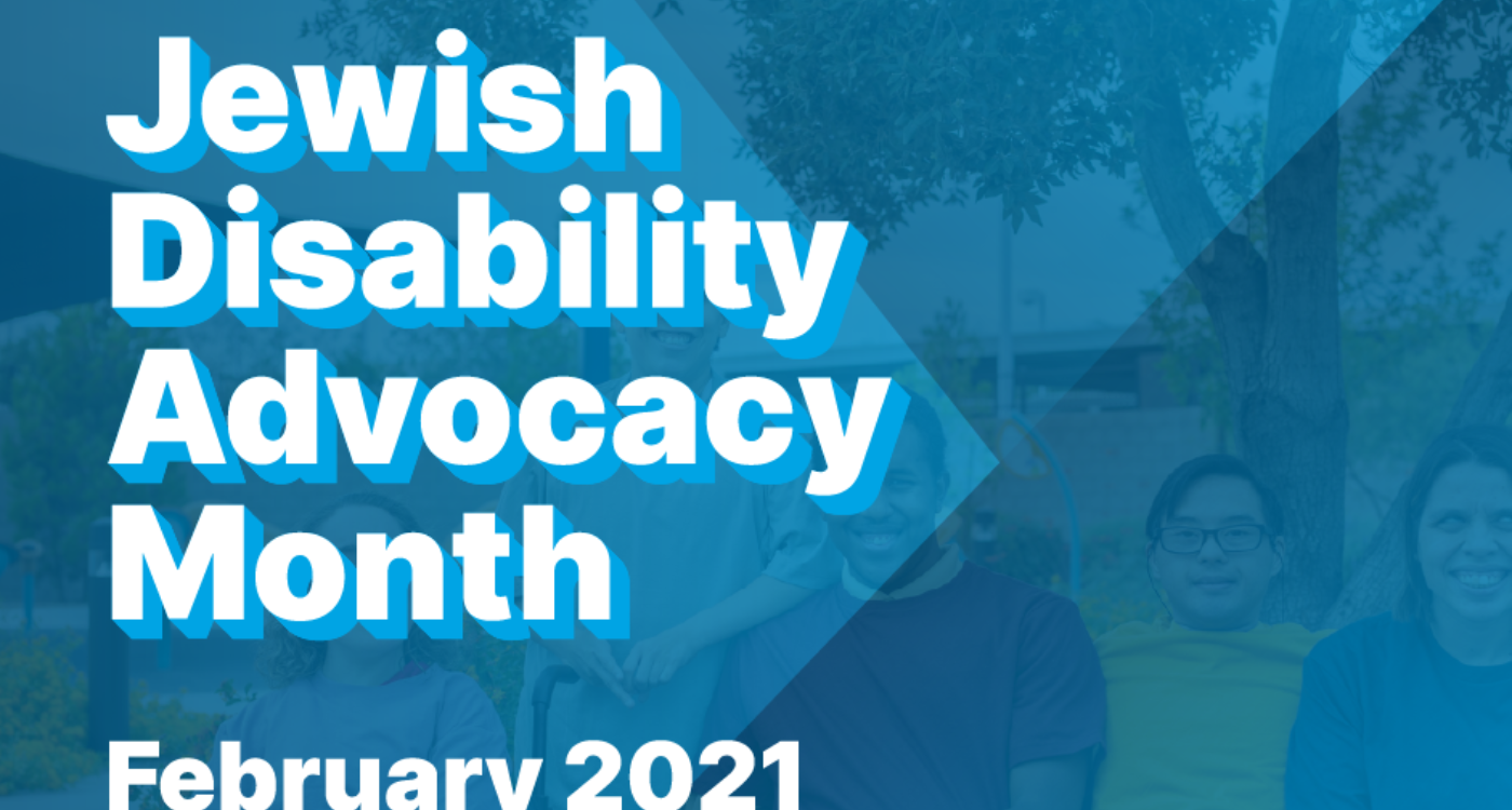 Jewish Disability Awareness, Acceptance, and Inclusion Month