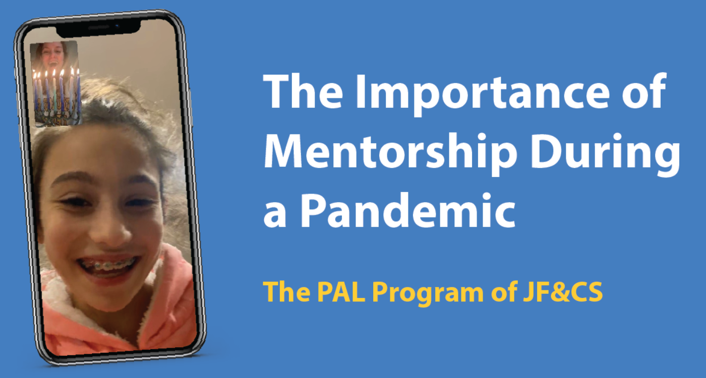 The Importance of Mentorship During a Pandemic