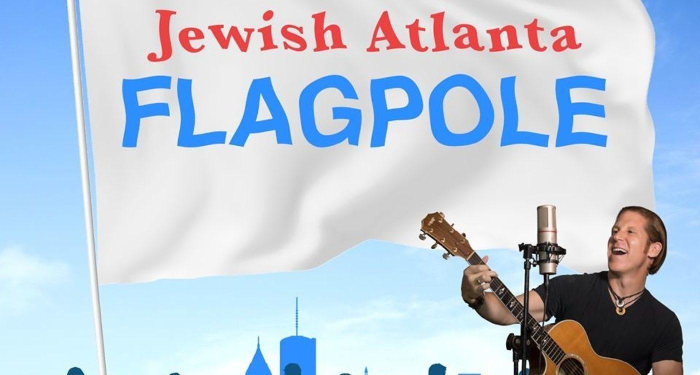 Terri Bonoff, JF&CS CEO, participated in Jewish Atlanta Flagpole.