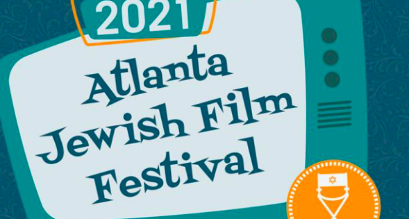 JF&CS Sponsors the Atlanta Jewish Film Festival