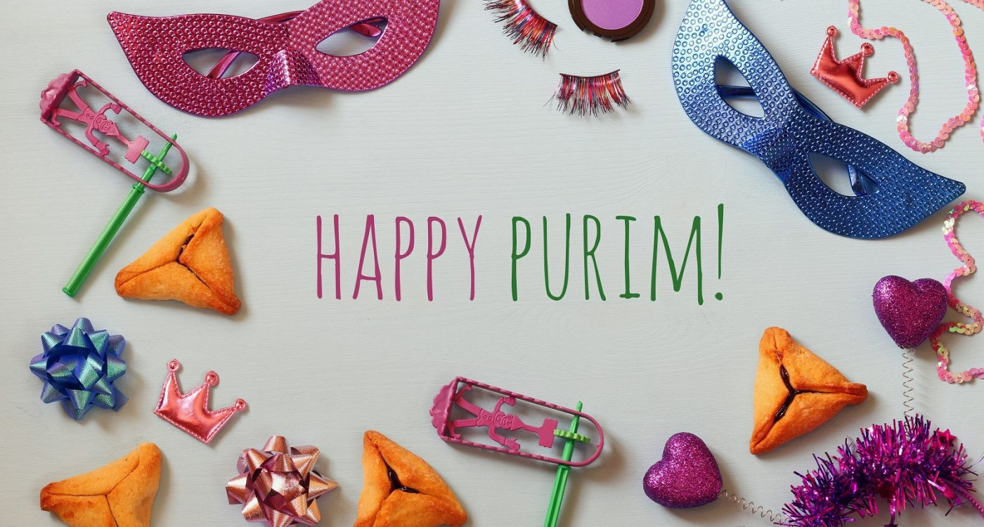 Purim:  It takes two… at least!