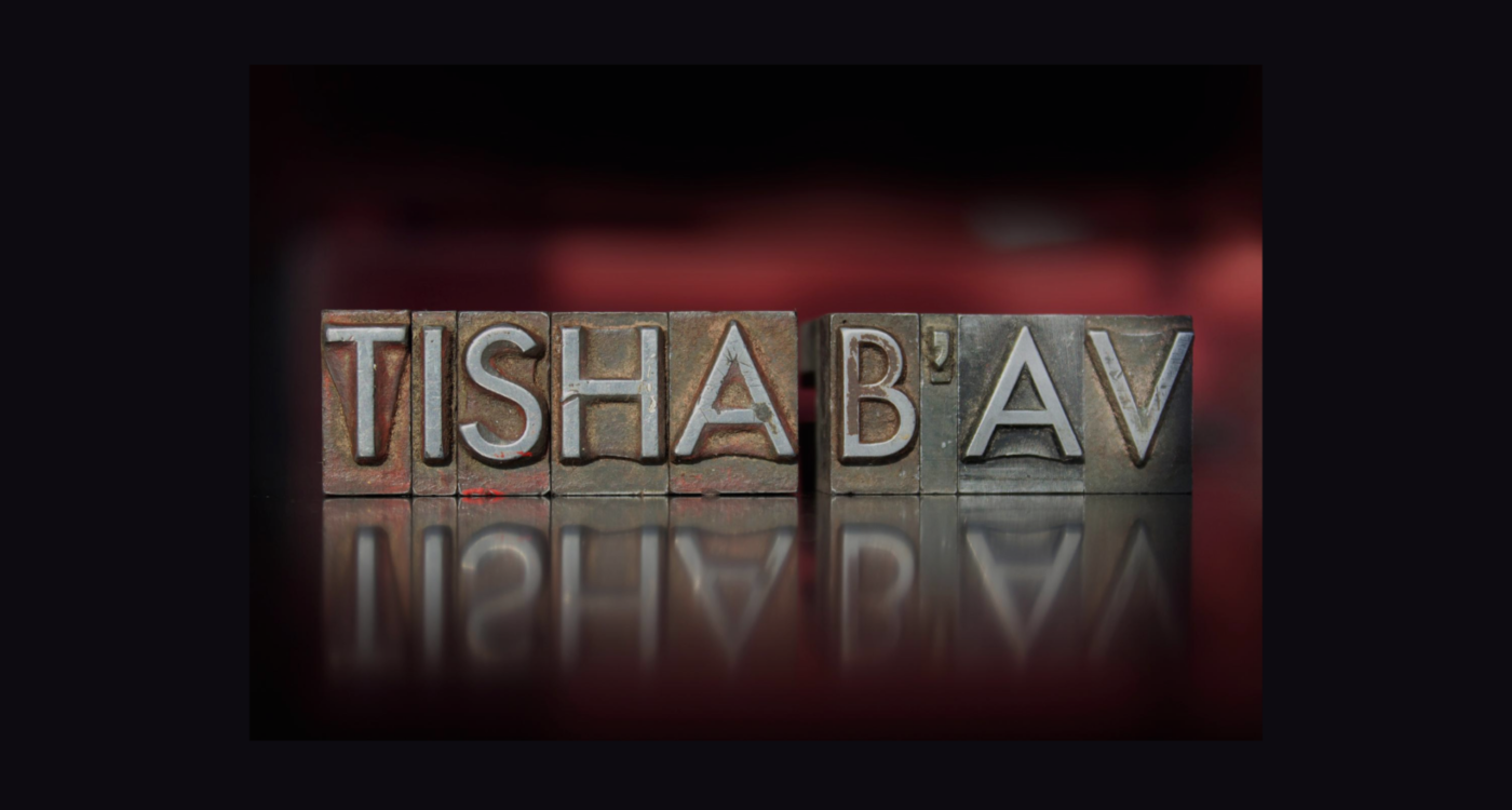 Tisha B'Av is an uncomfortable reminder of the destructive power of hatred